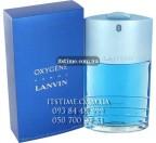 Lanvin «Oxygene Homme»
