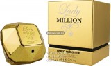 Paco Rabanne «Lady Million Absolutely Gold»