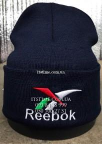 Шапка Reebok №3 купить по низкой цене