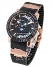 Ulysse Nardin №150 «Diver Marine Perpetual»
