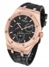 Audemars Piguet №18-2 «Royal Oak Dual time»