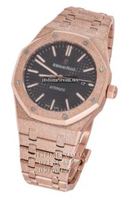 Audemars Piguet №26-1 Royal Oak Frosted Gold 41 mm купить по низкой цене