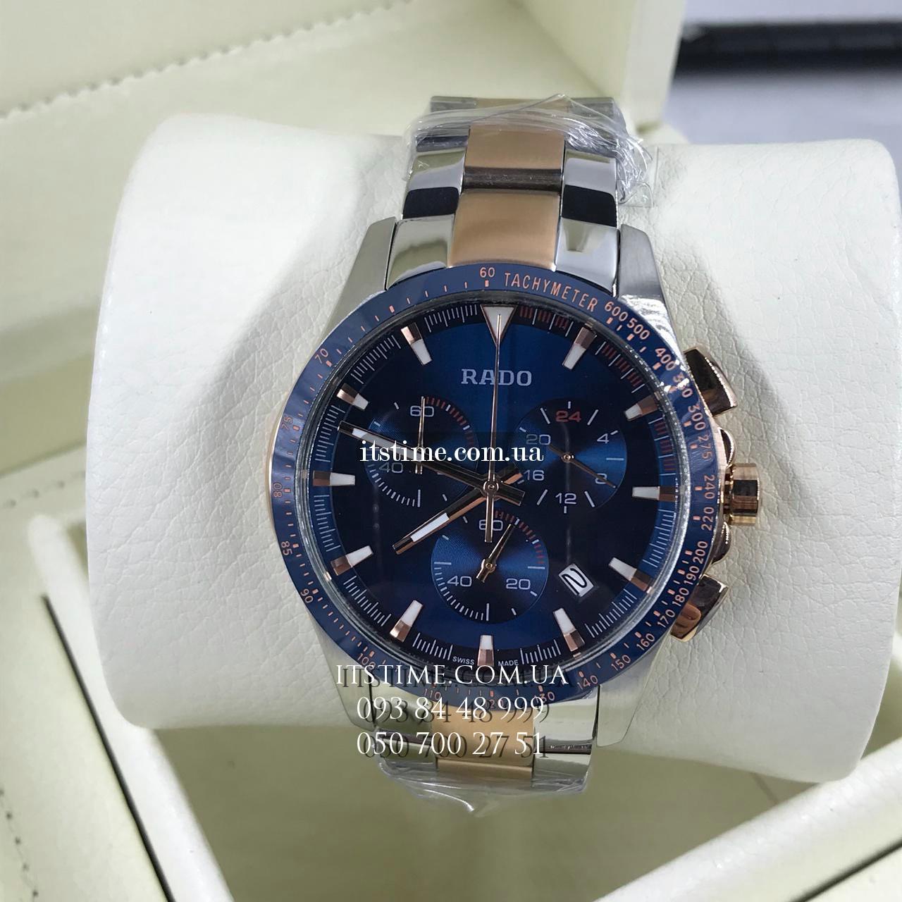 8f3f5ed0 Часы Rado :: Интернет-магазин «IT'S TIME» копии, аналоги, реплики часов