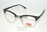 Ray-Ban №15 Clubmaster RB3016